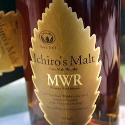 ICHIRO'S MALT, MWR