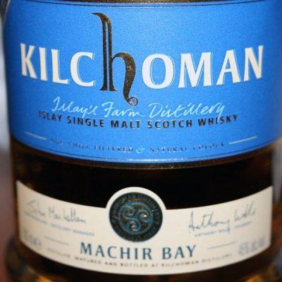 KILCHOMAN, MACHIR BAY