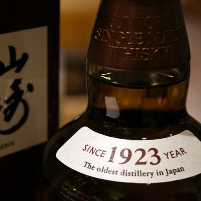 THE YAMAZAKI, SINGLE MALT NON AGE