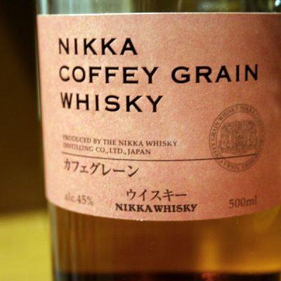 NIKKA, COFFEY GRAIN