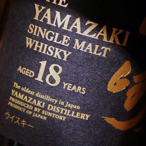 THE YAMAZAKI, SINGLE MALT 18 YEARS