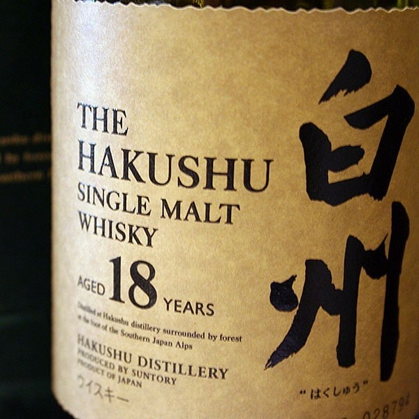 HAKUSHU, SINGLE MALT 18 YEARS
