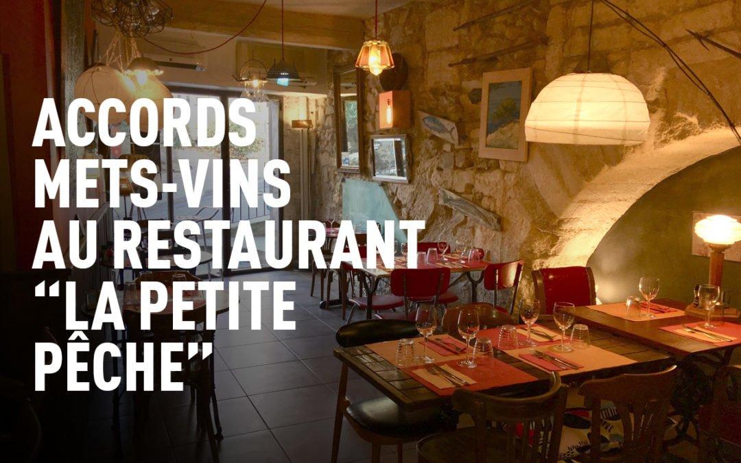 Une soirée au restaurant La Petite Pêche